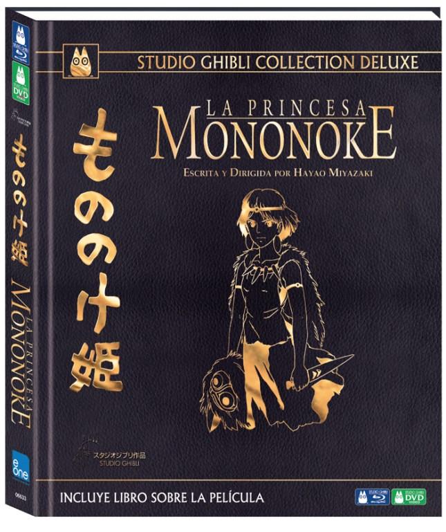 mononoke2