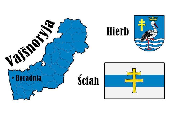 Belarus' fake state, Viejšnoryja, and its symbols