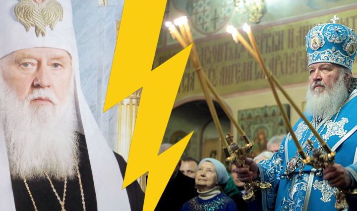 Ukrainian Orthodox Church: Will it secede from the Russian one?