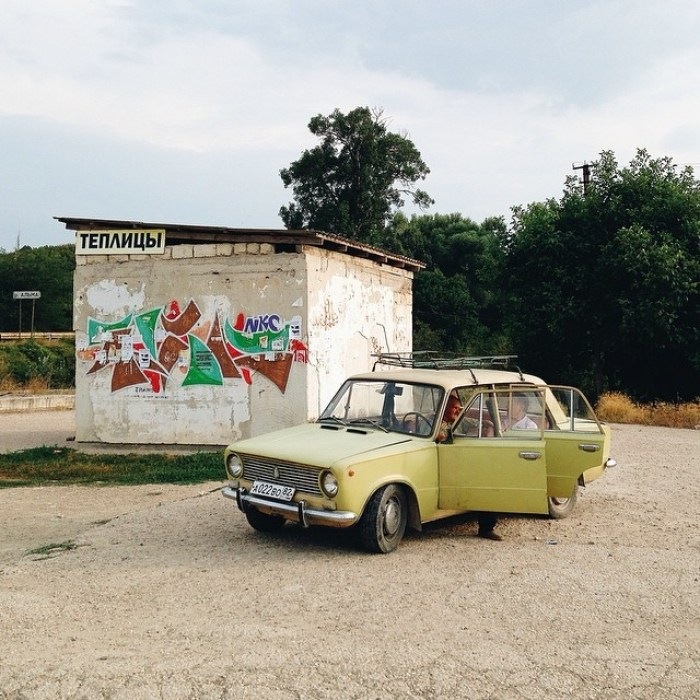 An old car in Crimea, 2013