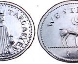 Venado de plata de Aerys II