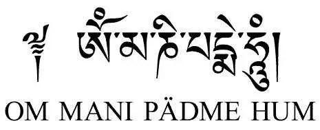 OM MANI PADME HUM-Budismo