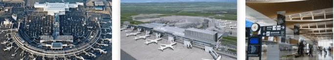 Lost found airport Sapporo