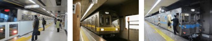 Lost found subway Nagoya