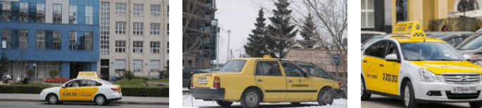 Lost and found taxi Novosibirsk