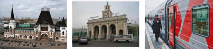 Lost and found train station Yaroslavl