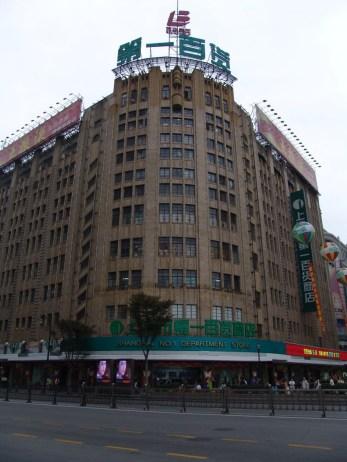 Shanghai No. 1 Department Store
