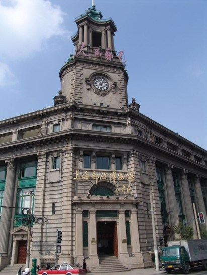 Shanghai Post Office