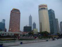 Blick auf die Hochhäuser in Pudong