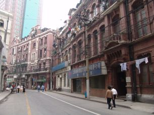 Dianchi Road