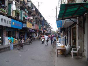 Yong'an Road