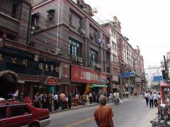 East Beijing Road