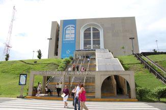 Miraflores Locks Visitor Center