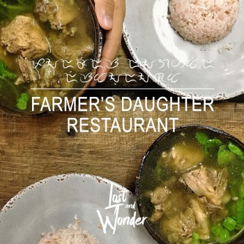 Farmer's Daughter Restaurant