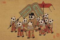 Panda - 4
