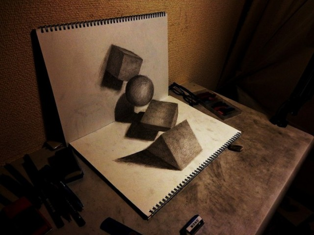 Cahier 3D par Nagai Hideyuki