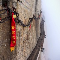 China's Dangerous Hiking Trails of Death on Mount Huashan
