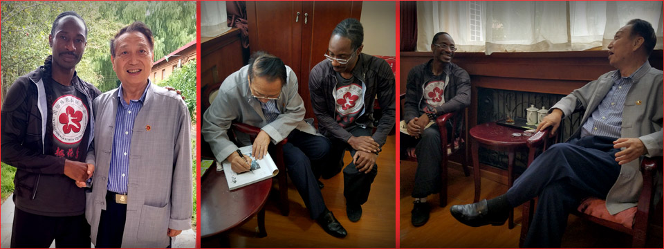 Le Grand meets Meihuazhuang Grandmaster Han Jianzhong