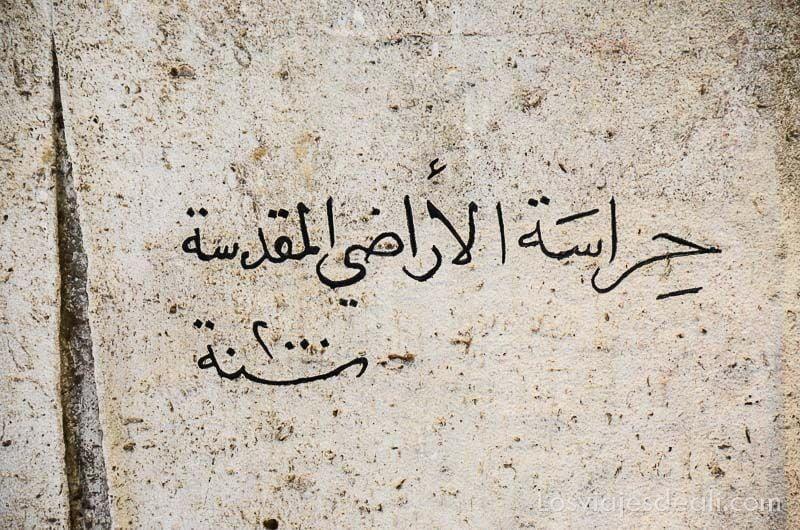 monte nebo inscripción árabe