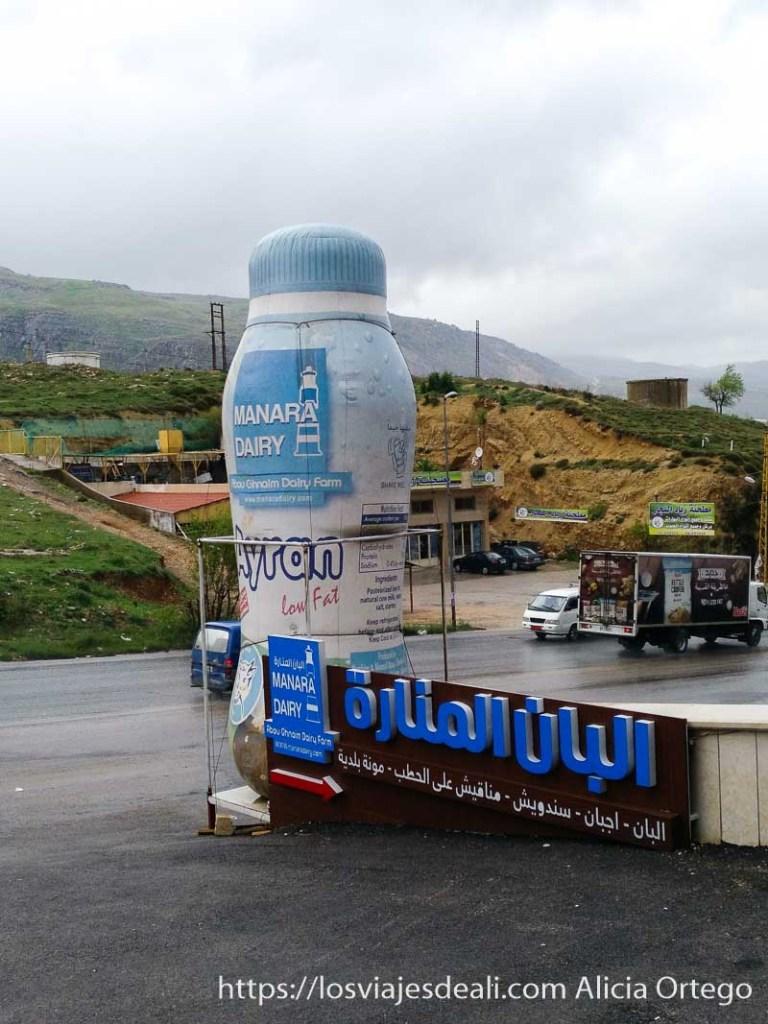 botella de plástico de airan una bebida láctea salada de líbano