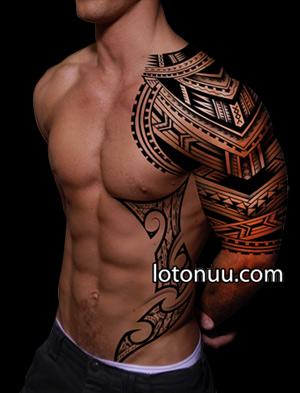 Samoa Tattoo Design