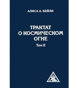 """Беннетт """"Драматическая Вселенная""""/ т.2/"""