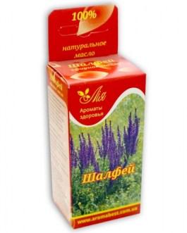 Шалфей 5мл эфирное масло Ароматы здоровья
