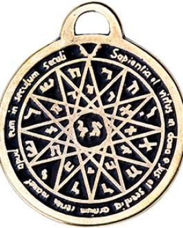 А 034  Ключ Соломона