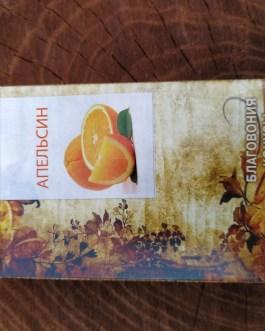 Апельсин конусы 10 шт.025