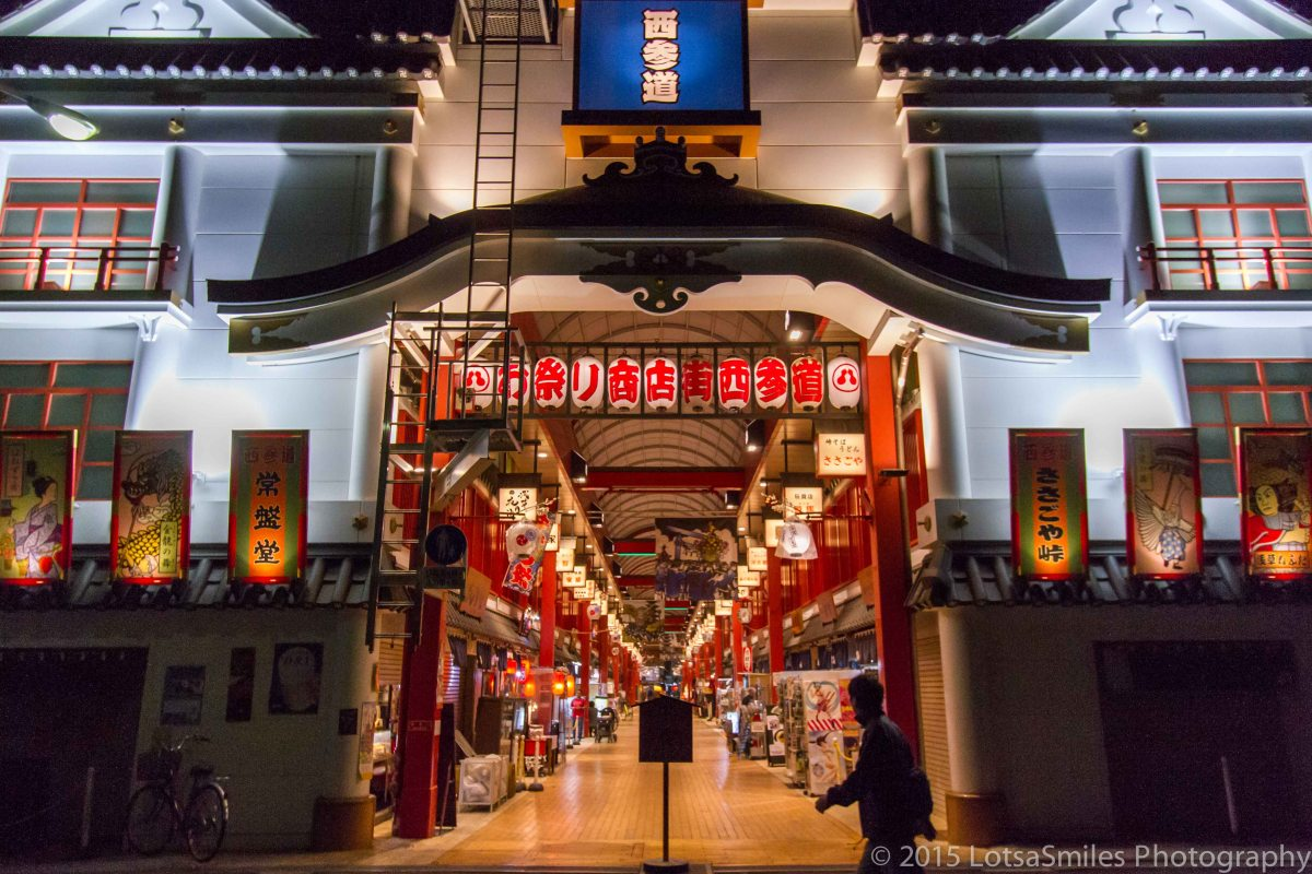 Japan - Day 5: Asakusa