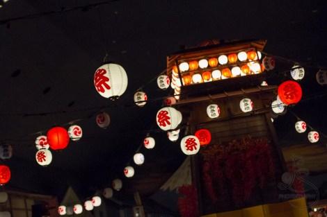 Sentou Lanterns