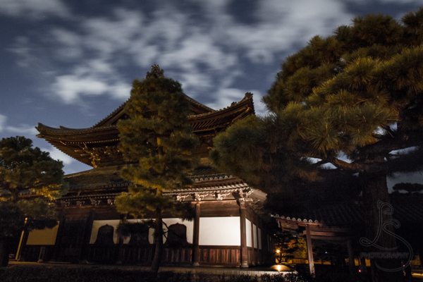 Clouds over a pagoda in Kyoto | LotsaSmiles Photography