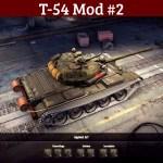 T-54 Mod #2