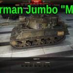 """M4A3E2 Sherman Jumbo """"MiniMule"""""""