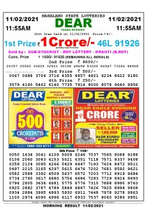 Lottery Sambad 11:55 am 11/02/2021 Morning Sikkim State Lottery Result Pdf Download