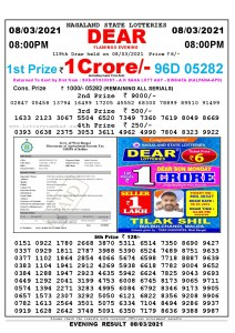 Lottery Sambad Live Result 8pm 08/03/2021 Evening Nagaland State Lottery Result Pdf Download