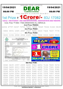 Lottery Sambad Live Result 8pm 19/04/2021 Evening Nagaland State Lottery Result Pdf Download