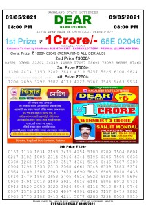 Lottery Sambad Live Result 8pm 09/05/2021 Evening Nagaland State Lottery Result Pdf Download