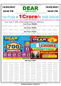Lottery Sambad Live Result 8pm 16/05/2021 Evening Nagaland State Lottery Result Pdf Download