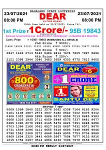 Lottery Sambad Live Result 8pm 23/07/2021 Evening Nagaland State Lottery Result Pdf Download