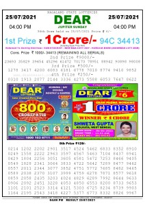 Lottery Sambad Live today 4pm 25/07/2021 Nagaland State Lottery Result Pdf File Download