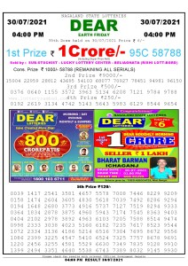 Lottery Sambad Live today 4pm 30/07/2021 Nagaland State Lottery Result Pdf File Download