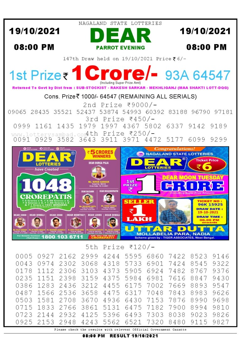 Lottery Sambad Live Result 8pm 19/10/2021 Evening Nagaland State Lottery Result Pdf Download