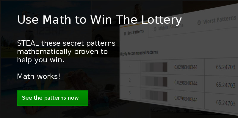 Use math formula to win the lottery - steal these secret patterns mathematically proven to help you win