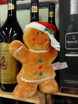 1215 Gingerbread man