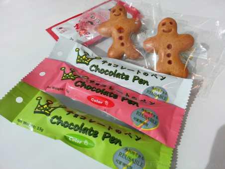 1215 Gingerbread men cookies 1