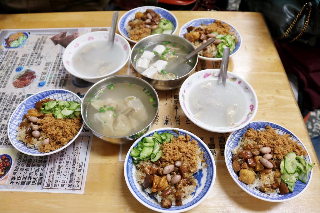 臺南|保安路米糕 傳統米糕.府城小吃.保安路美食推薦 - 奇奇一起玩樂趣
