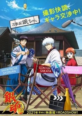 Gintama - Imagem promocional do Filme