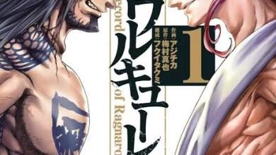 shuumatsu no valkyrie anime
