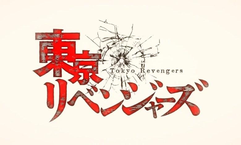 Tokyo Revengers - Episódio 01